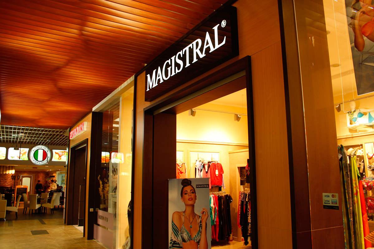Магазины Одежды Калининград