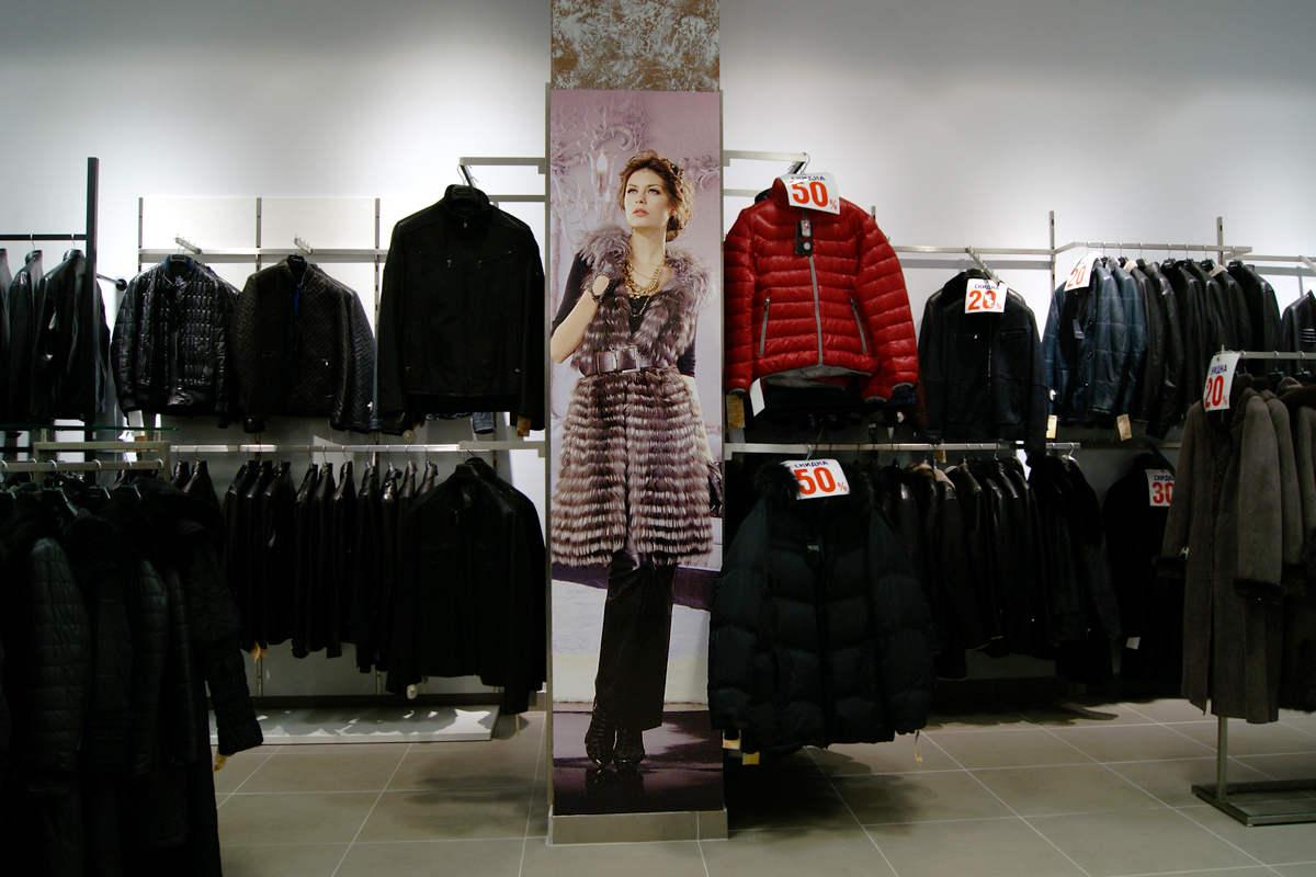 Магазин Женской Одежды Симпатия