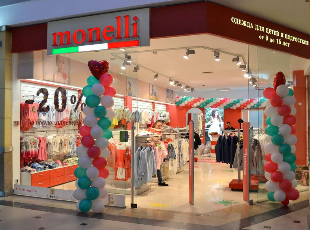 Интернет Магазин Калининград Одежда